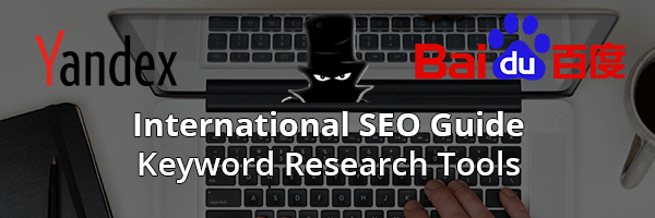 International SEO - Search Engines