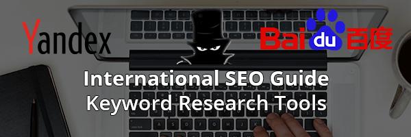 بین المللی جستجوگرها - موتورهای جستجو
